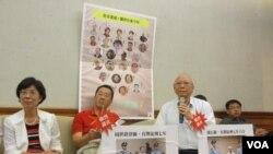 台湾立委及公民团体声援中国维权律师记者会 (美国之音张永泰拍摄 )