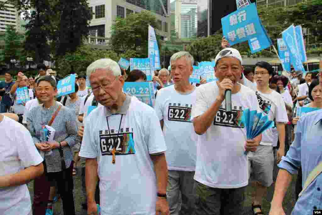 香港和平占中举行全民投票启动仪式(美国之音海彦拍摄)