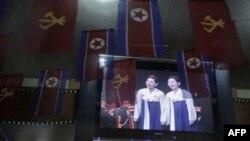 Телевидение Северной Кореи впервые показало западный фильм