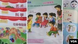 Parents raise concern of Chinese Replacing Tibetan Language as Medium of Instruction in TAR