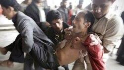 رییس جمهوری یمن خشونت در صنعا را محکوم می کند