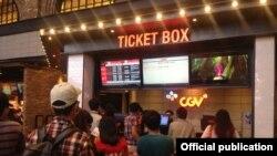 Một rạp chiếu phim CGV ở Cần Thơ, Việt Nam (ảnh chụp từ trang kenh14.vn)