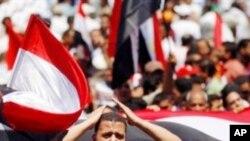 مصر: اصلاحات میں سست روی کے خلاف مظاہرہ