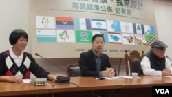 台灣民間舉辦新奧會旗幟記者會(美國之音張永泰拍攝)