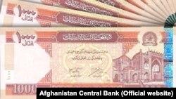 افزایش ۲۱ در صدی حصول مالیات در افغانستان پس از توافق با صندوق بین المللی پول به دست آمده است.