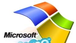 مایکروسافت شرکت اسکایپ را به قیمت ۸ و نیم میلیارد دلار خرید