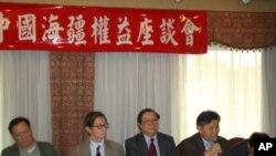 紐約華人團體5月5日維護中國海疆權益座談會
