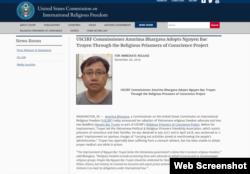 USCIRF ra thông cáo bảo trợ cho nhà hoạt động Nguyễn Bắc Truyển. Photo USCIRF