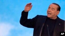 前意大利總理貝盧斯科尼