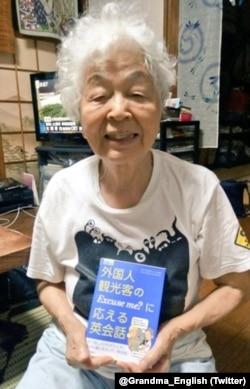 Setsuko Takamizawa