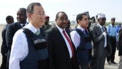 در انفجار بمب در پایتخت سومالی ۶ تن کشته شدند