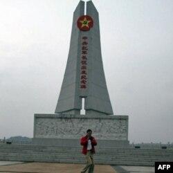 中央红军长征出发纪念碑。中央红军是从于都出发开始长征的