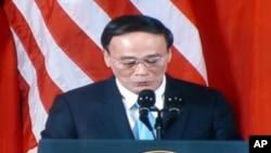中国副总理王歧山(资料照片)