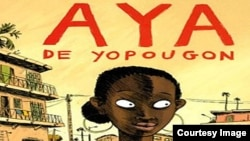 """From the cover of Marguerite Abouet's book """"Aya de Yopougon."""""""