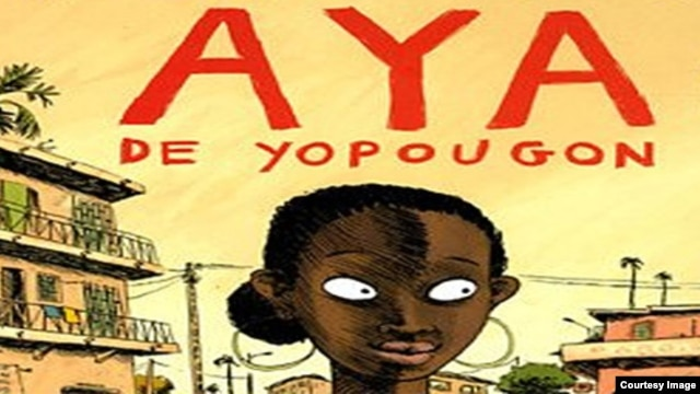 "From the cover of Marguerite Abouet's book ""Aya de Yopougon."""