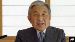 ဂ်ပန္ဧကရာဇ္ Akihito ထီးနန္းစြန္႔ဖို႔စဥ္းစား