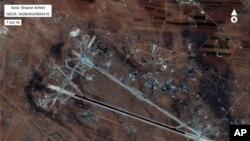 ABD'den Suriye'ye Operasyon