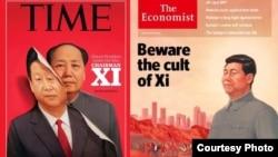 美国时代周刊(左)和英国《经济学人》近期的封面(合成图片)