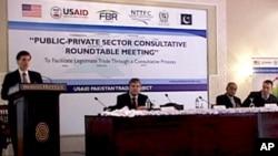 عالمی، خصوصاََ امریکی منڈی میں پاکستانی تجارت کا حصہ بڑھانے کے لیے کانفرنس
