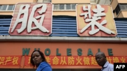 VOA China 360: Black Migrants in China Face Stereotypes, But also Evolving Attitudes