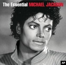 'The Essential Michael Jackson' CD