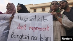 Ливийцы осуждают убийц Кристофера Стивенса