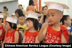 芝加哥的華裔美國兒童(2013年8月22日)