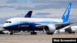 """""""Boeing 787-8 Dreamliner"""" təyyarəsi"""