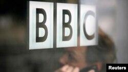 영국 런던의 BBC 본사. (자료사진)