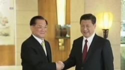 China Campaigns to Win Hearts and Minds in Taiwan