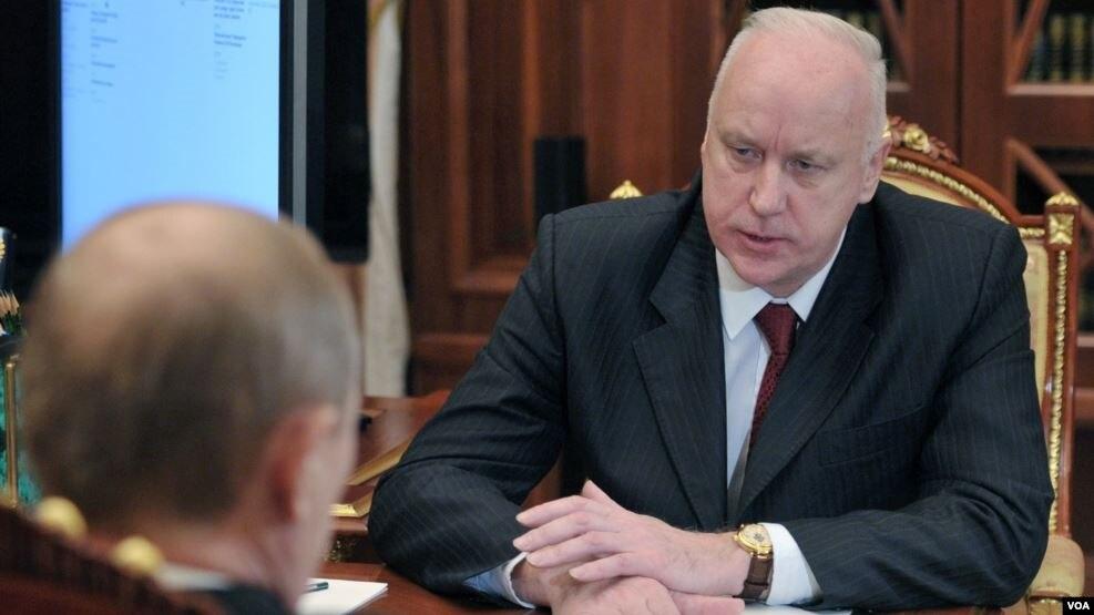 俄罗斯联邦调查委员会主席巴斯特雷金(资料照)