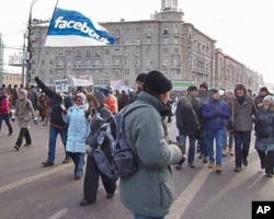 新一代俄罗斯人,2月4日莫斯科反政府示威