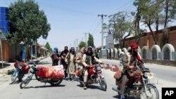 Abatalebani ni bo bagenzura igisagara ca Ghazni mu buraruko bushira ubumanuko bwa Kabul (12/08/2021, AP))