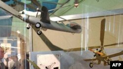 Helikopter İhalesini Amerikan Sikorsky Şirketi Kazandı