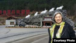 2016年3月在兩會期間高瑜被送到雲南旅遊(王荔蕻推特圖片)