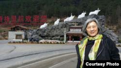 2016年3月在两会期间高瑜被送到云南旅游(王荔蕻推特图片)
