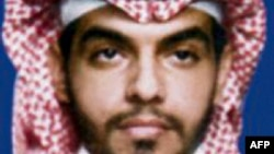 Majid al-Majid