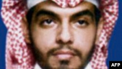 Undated handout photo released by Saudi Interior ministry shows Majid al-Majid, suspected member of the al-Qaeda-linked Abdullah Azzam Brigades, which claimed responsibility for a November 2013 attack on the Iranian embassy in Beirut, Jan. 4, 2014.