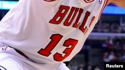 Maillot des Chicago Bulls