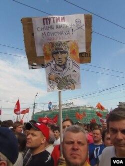 去年5月6日普京就职前夕的莫斯科反政府示威。(美国之音白桦拍摄)