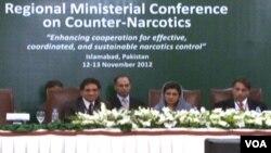 انسداد منشیات کی علاقائی کانفرنس کا اجلاس