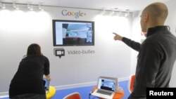 Google tiene seis centros de informaciones en Estados Unidos. A ellos se suman uno en Finlandia y otro en Bélgica.