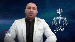 حکم زندان جدید برای بستگان پویا بختیاری، معترض جوانی که در اعتراضات آبان ۹۸ کشته شد