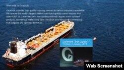 Trên trang web của mình, công ty Gerbulk cho biết chiếc tàu chở bauxite phát đi tín hiệu khẩn cấp hôm 1/1, khi nó ở cách bờ biển của Việt Nam khoảng 155 hải lý.