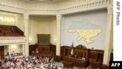 Ukrayna parlamenti yeni baş naziri təsdiq etdi