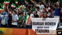 CORRECTION Rio Olympics Volleyball Men DARYA SAFAI Iran
