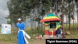 Faayilii - Ijaarsa Waldaa Ortodoksiitif karaa qarqaratti maallaqa oggaa kadhatan, Salaalee, Oromiyaa
