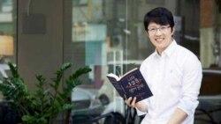 [뉴스풍경 오디오] 꽃제비 출신 탈북자, 영어학습서 출간