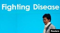 """香港行政长官林郑月娥一月二十五日出席记者会,宣布将香港应变级别提升至""""紧急"""""""