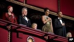 Premiados por el Kennedy Center